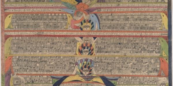 世界中を冒険する魅惑の画家『アドルフ・ヴェルフリ 二萬五千頁の王国』、 日本初となる大回顧展がついに東京へ上陸!