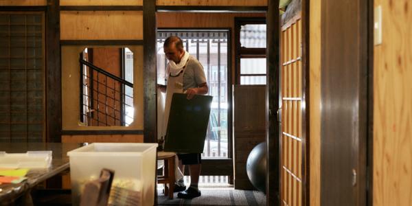 NISHIOKA Koji