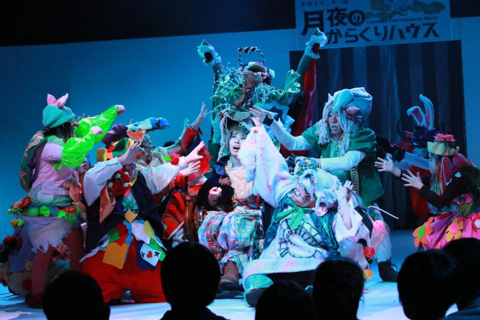 (写真について)劇団 人の森ケチャップ