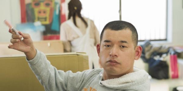 HIRANO Yoshiyasu
