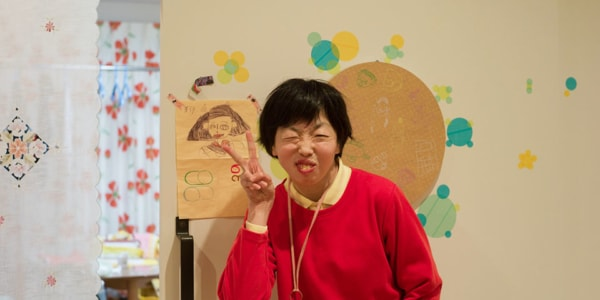 A photograph of ITO Aiko's face
