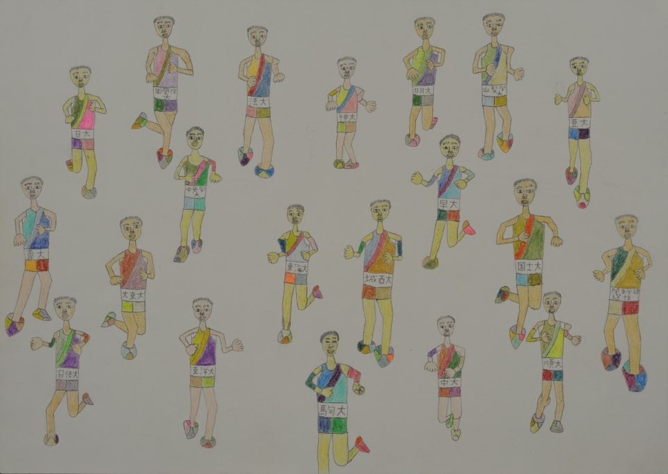 (写真について)松本寛庸 ≪乱舞…人≫ 2008 所蔵:日本財団 写真:大西暢夫