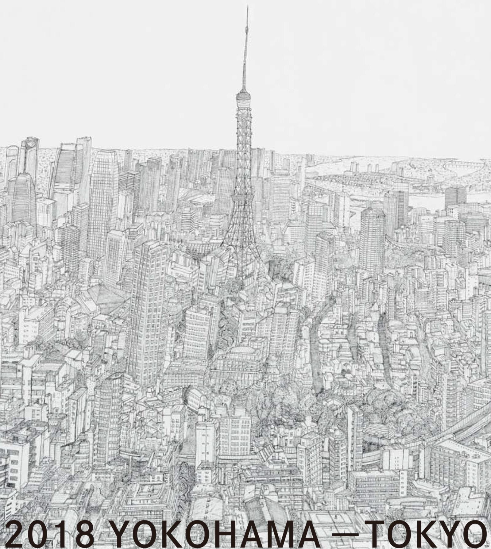 (写真について)Aju 《東京建設105時間30分》