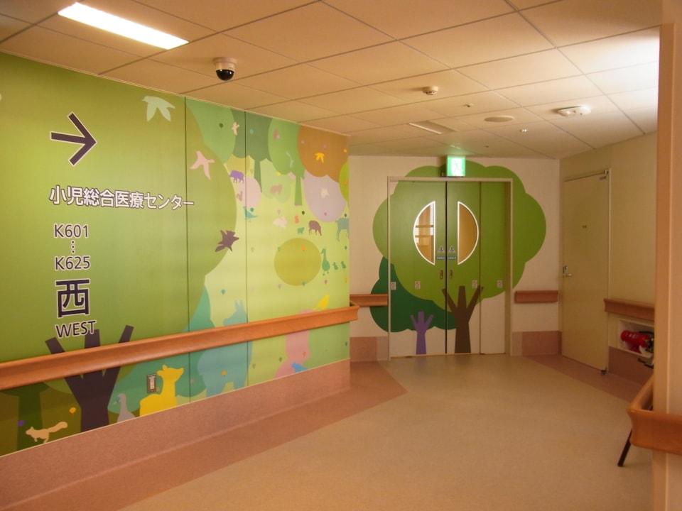 (写真について)小児総合医療センター/筑波大学附属病院
