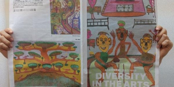 『DIVERSITY IN THE ARTS PAPER 03』発刊![特集]売ること、買うこと