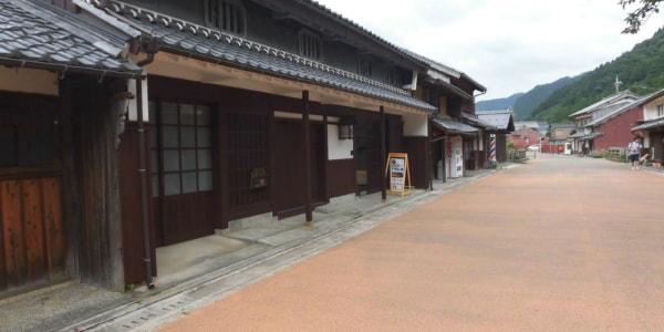 福井県の重要伝統建造物群保存地区、熊川宿に新しい美術館がオープン