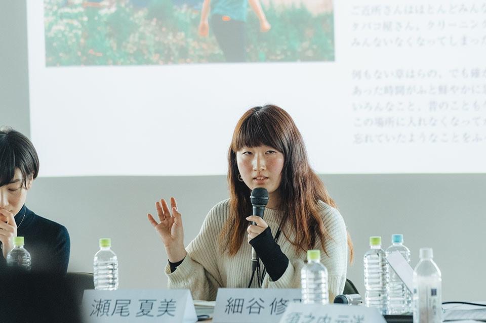 (写真について)瀬尾夏美さん。