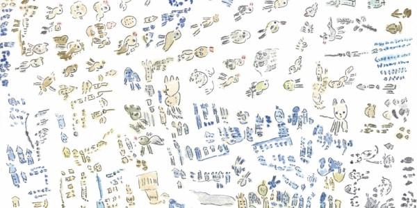 高知市・藁工ミュージアムにて「生き物」をテーマした展覧会
