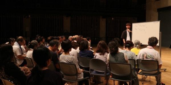 札幌で演劇の基礎を学ぶ参加者を募集。演出家・杉原邦生とともに、ワークショップシリーズ第5弾