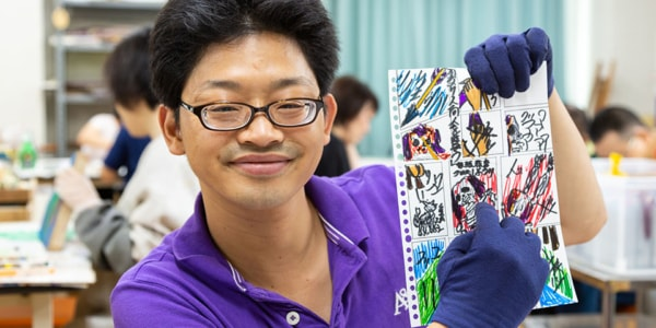A photograph of KURODA Katsutosh's face