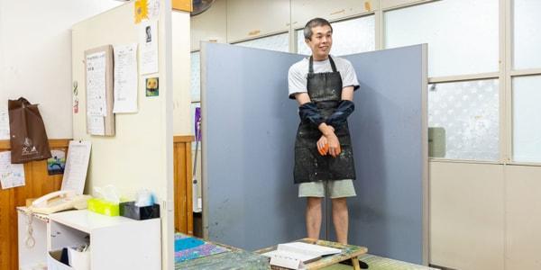 国保幸宏さんの顔写真