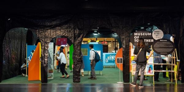 アートに参加できる展覧会「日本財団 DIVERSITY IN THE ARTS 2020 ミュージアム・オブ・トゥギャザー サーカス」をレポート