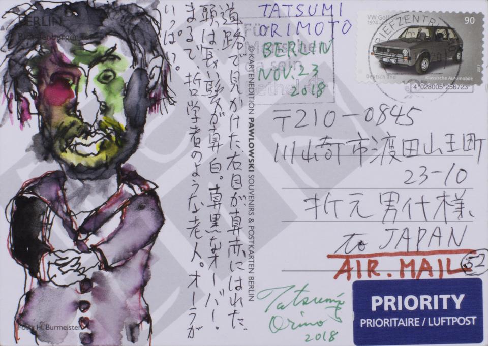 (写真について)《 Postcard Drawing from Berlin 》2018年