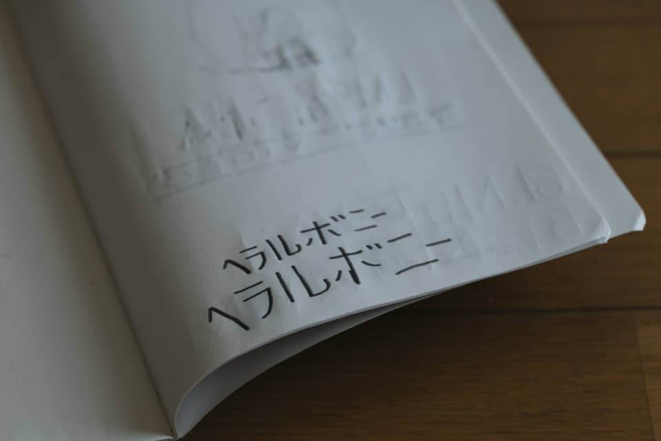 """(About the photo)The word """"HERALBONY"""" written with strong strokes. This became the name of the company."""