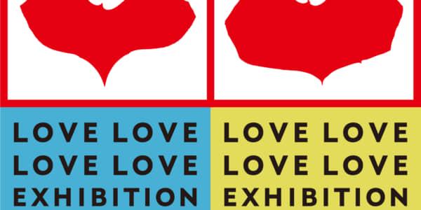 東京ミッドタウン・ホールAにて「LOVE LOVE LOVE LOVE 展 プレイベント」を開催!