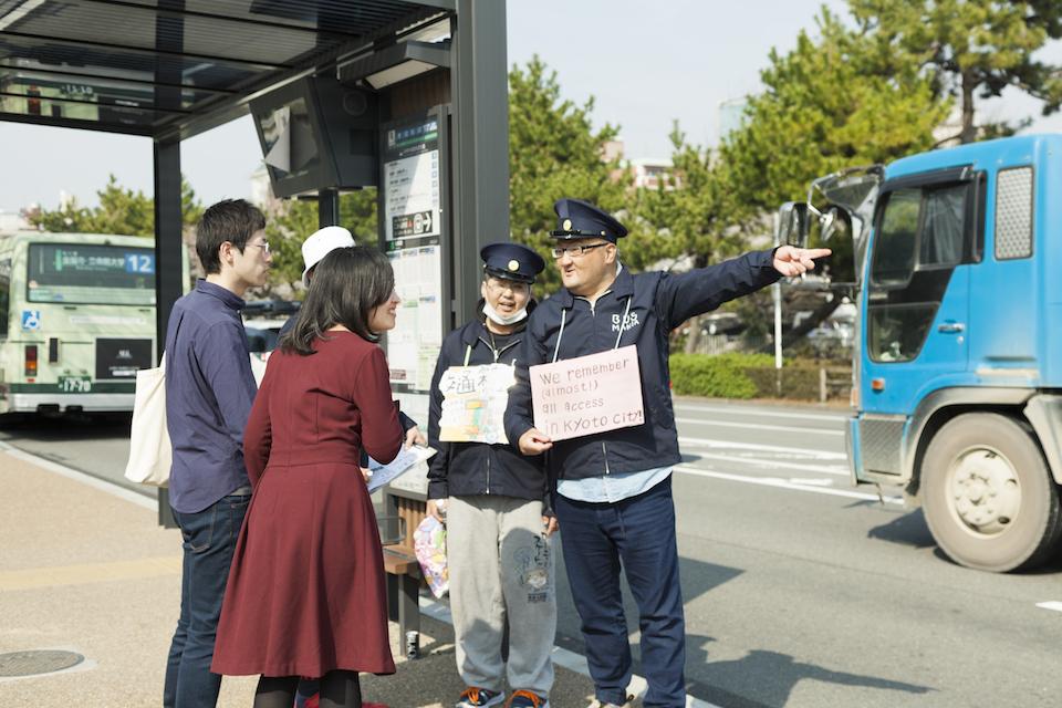 (写真について)Q&XL(NPO法人スウィング)《京都人力交通案内「アナタの行き先、教えます。」》 撮影:成田舞(Neki inc.)