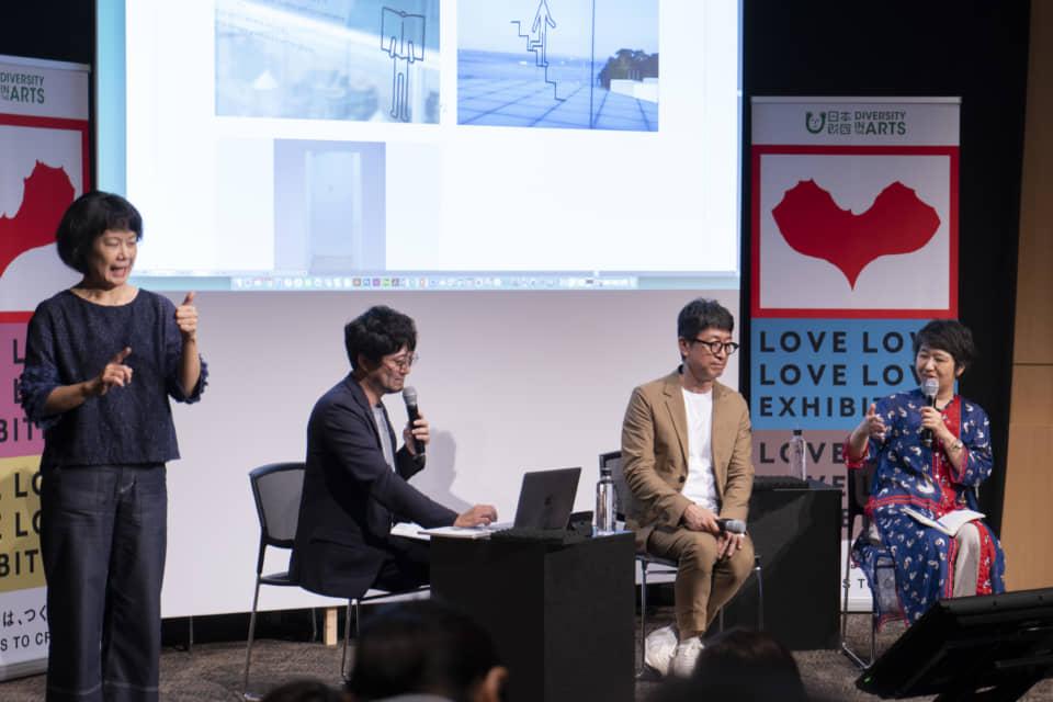 (写真について)オープンミーティング「ユニバーサルデザインをみんなで考えよう!」/登壇者(左から):岡本 健(グラフィックデザイナー/本展グラフィック)、廣村正彰(グラフィックデザイナー)、貝島桃代(建築家/本展会場構成)
