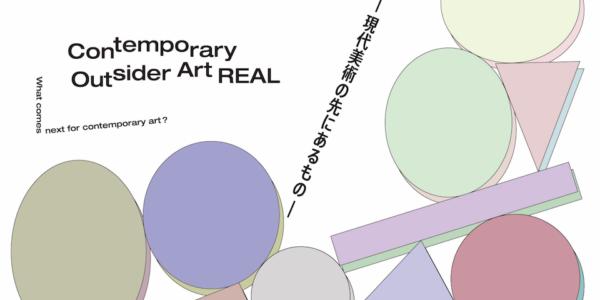GYRE GALLERY(東京・渋谷区)で展覧会「現代 アウトサイダーアート リアル ー現代美術の先にあるものー」を開催