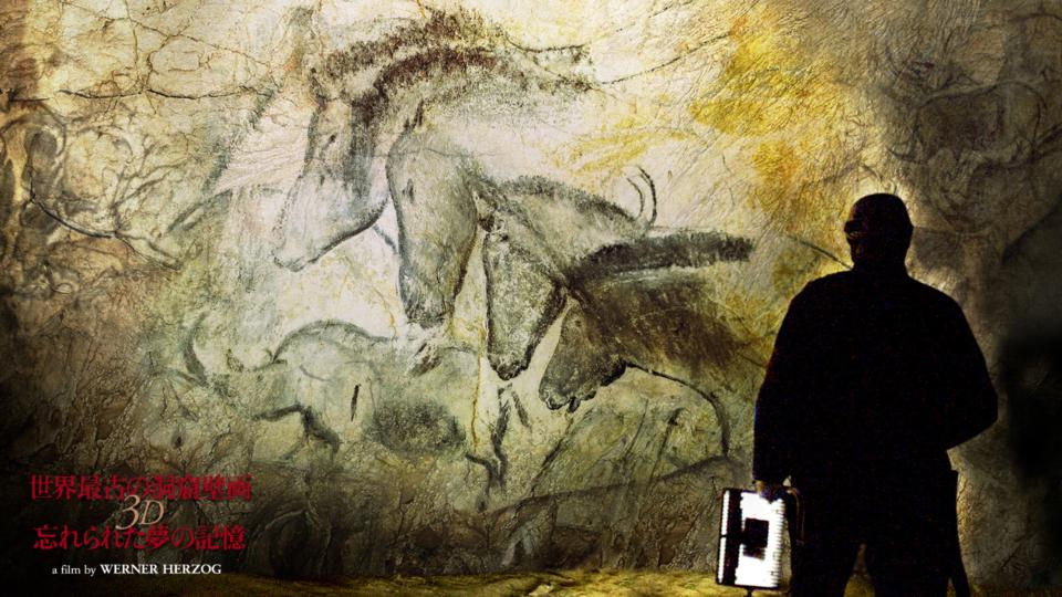 (写真について)『ロボ・サピエンス前史』の3話目に、壁画に影響を受けたシーンが登場する。『世界最古の洞窟壁画 3D 忘れられた夢の記憶』公式サイトより