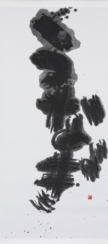 (写真について)榎本 新『うなぎ』