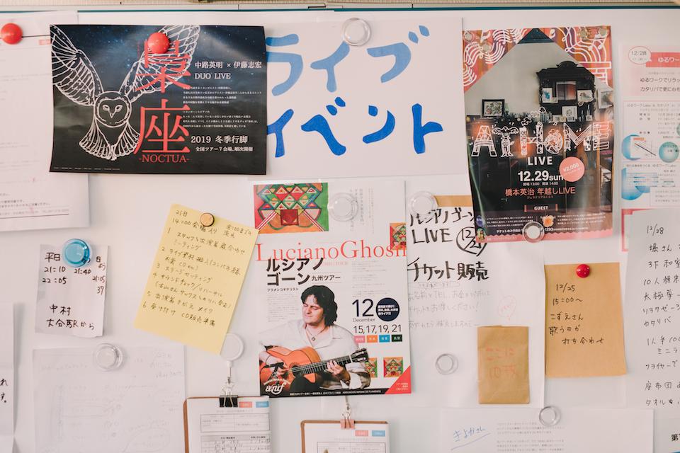 (写真について)ジャズ、クラシック他、多国籍のライブ演奏を定期的に開催している、〈ジェラテリアふくろう〉。そのフライヤーの数々が、ビル2Fの壁に貼られていた。