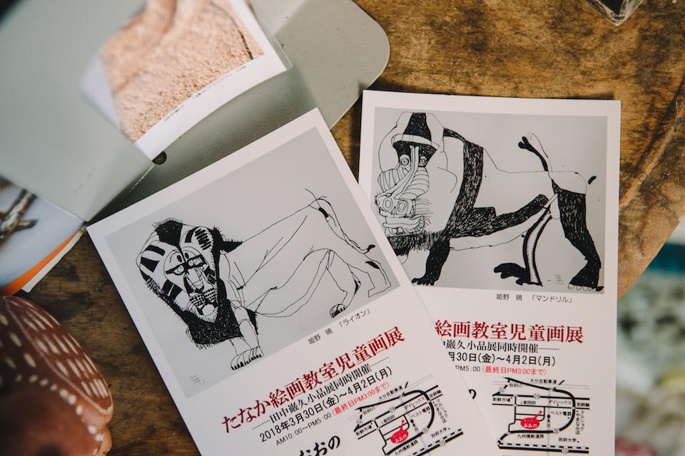 (写真について)毎年春になると田中さんの絵画教室では、生徒による絵画展を別府市内で行っている。