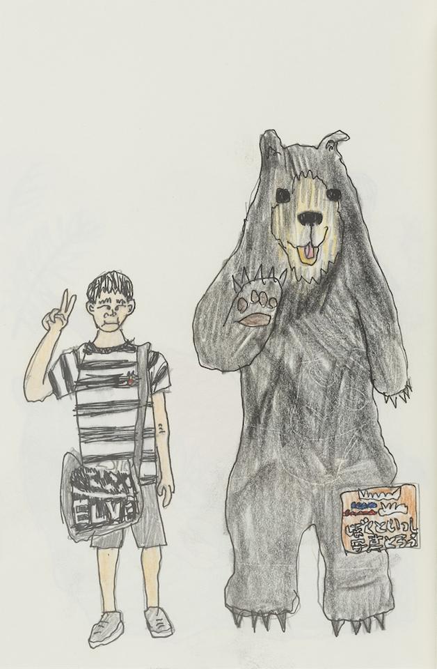 (写真について)《熊と一緒》2016 色鉛筆、紙/ 撮影:木奥恵三