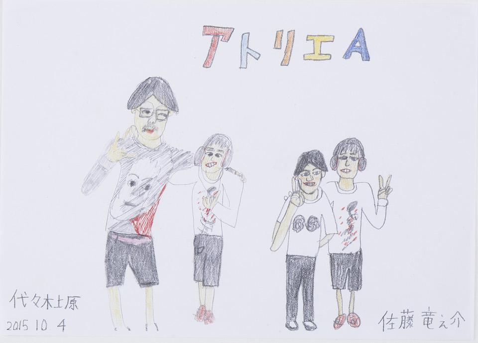 (写真について)《アトリエA》2015 色鉛筆、紙 撮影:木奥恵三