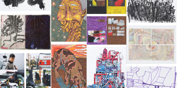 。日本財団 DIVERSITY IN THE ARTS 公募展 2018