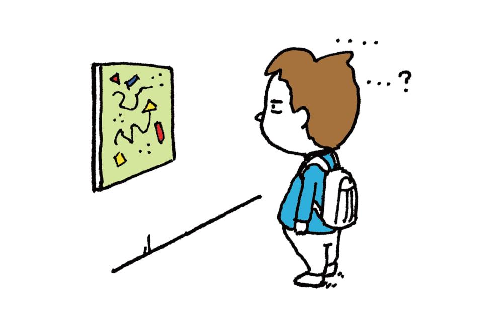 ヨシタケシンスケさんのイラスト。壁面に飾られた抽象画を前に、呆然とたたずみ「?」が浮かんでいる人。